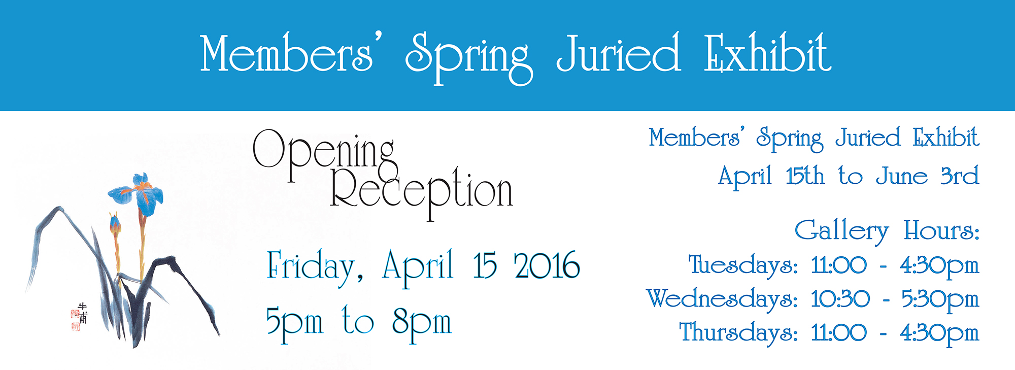 Spring Juried Show slider